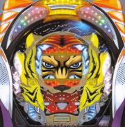 マスク パチンコ タイガー