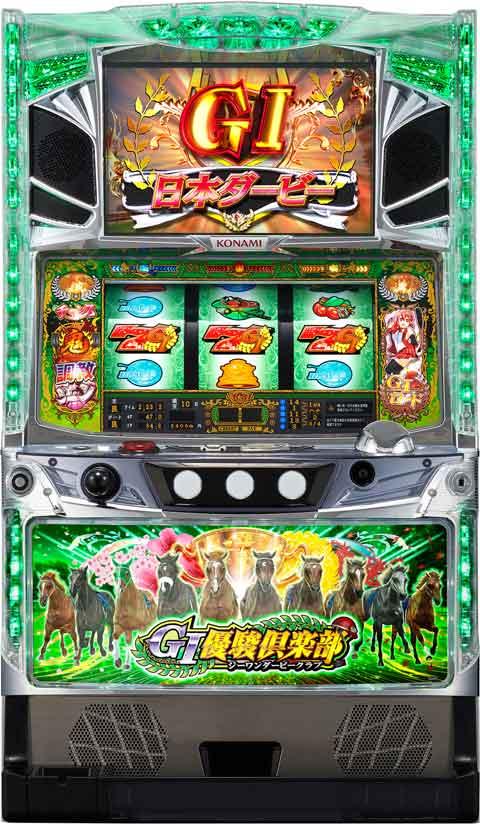 G1 駿 倶楽部 優 パチンコ