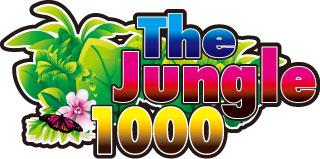 1000 ジャングル