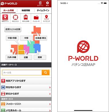 ー world p