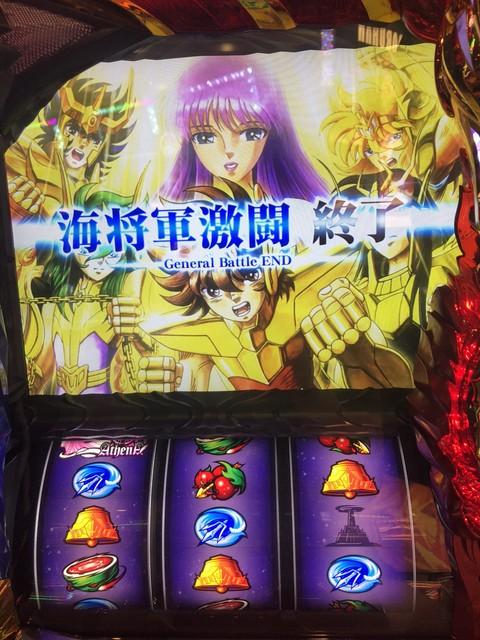 聖 闘士 星矢 海王 覚醒 モード