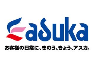 World 埼玉 p 埼玉県遊協、緊急事態宣言発令に伴い県知事に陳情書を提出